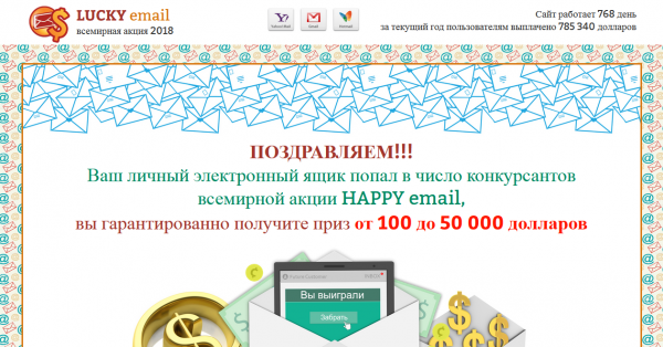 Платформа Money House отзывы о сайте