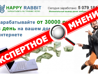 Happy Rabbip лохотрон