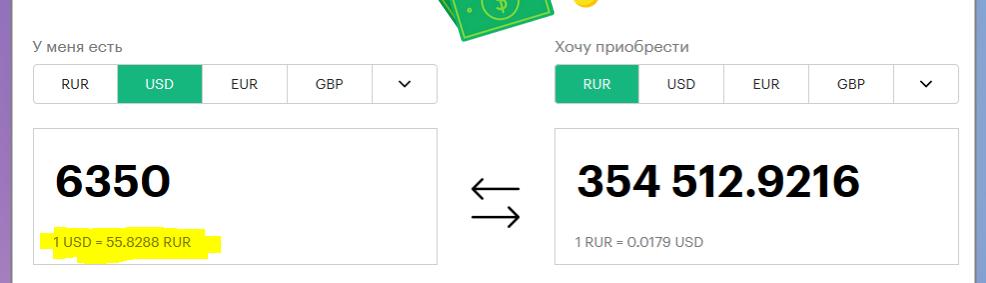 """социальная программа """"Онлайн покупка"""""""