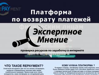 пропаганда интернет безорасности, безопасность в сети