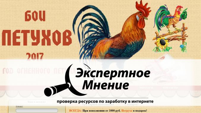 Золотая шахта экономическая игра