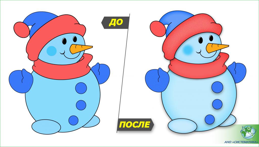 объем иллюстрации, снеговик