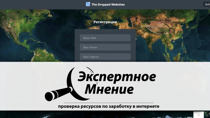 александр громов аукцион брошенных сайтов