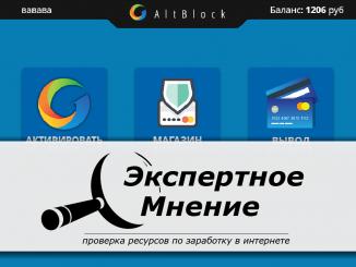финансовая помощь от граждан Евросоюза отзывы
