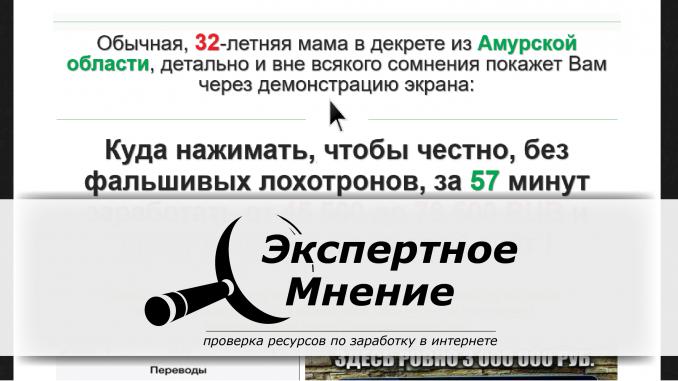 юлия Пчельникова отзывы