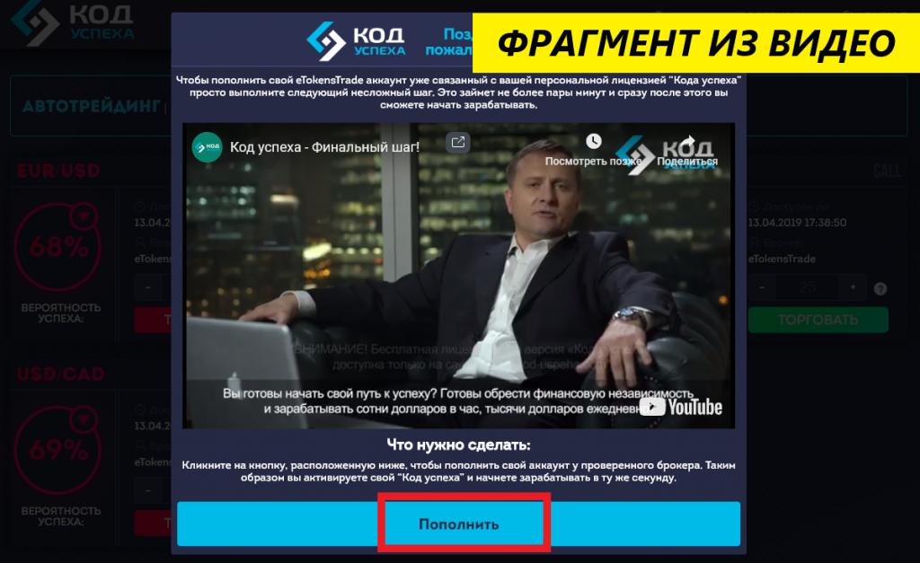 Дмитрий Борисов личный брокер