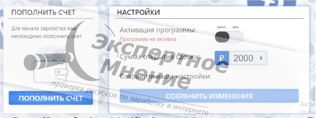 активация системы тера онлайн