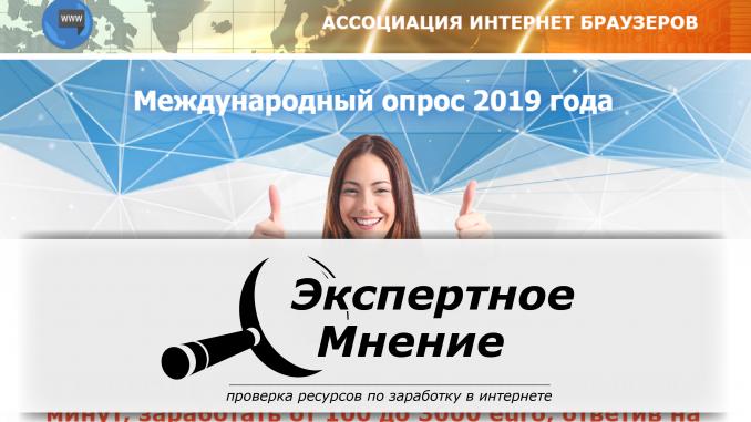 добрый мишка интернет магазин отзыв