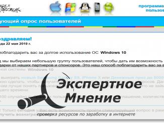 программа поощрения пользователей dengi-vsem