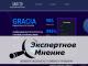 Gracia фондовая биржа пятого поколения