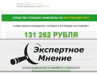 Комиссия за перевод cencontrol.ru