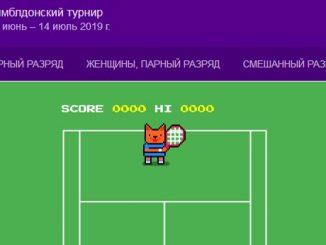 в гугл можно играть в теннис