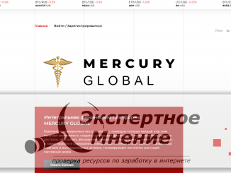 Mercury Global отзыв