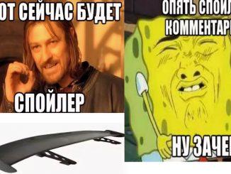 нейросеть спойлер нетфликс