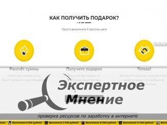 Wiolex. Подарки до 30 000 рублей