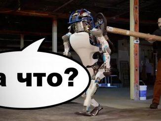 робот мем