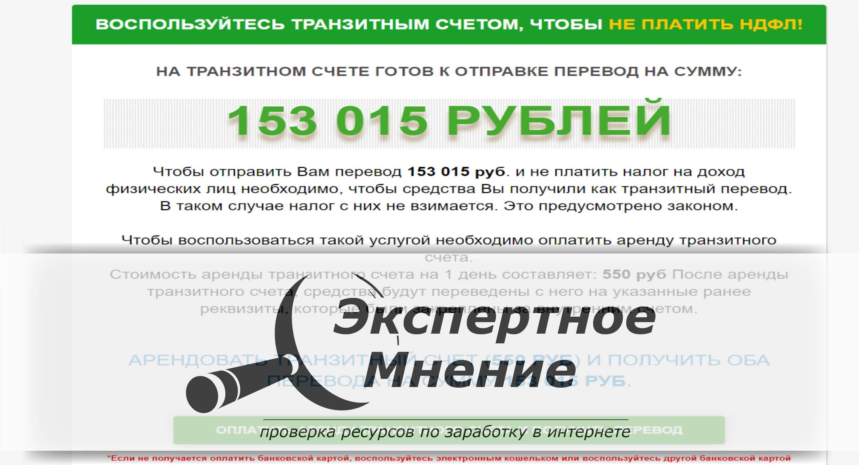 Платежные реквизиты, 30101810900000000603 в ГРКЦ ГУ Банка России по Нижегородской обл.