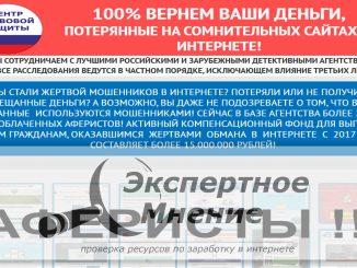 Центр Правовой Защиты АГЕНТСТВО ПО ВОЗВРАТУ ВКЛАДОВ И ФИНАНСОВОЙ ПОДДЕРЖКИ НАСЕЛЕНИЯ