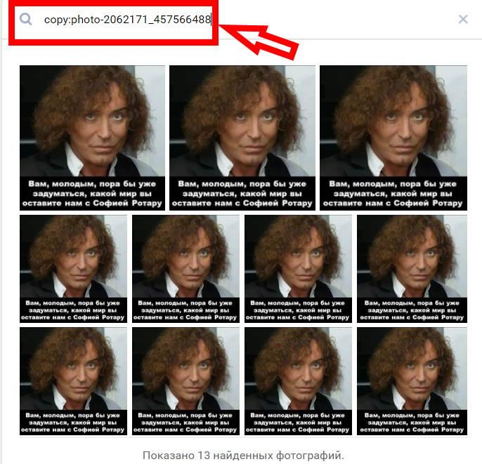 Как найти клоны страницы ВКонтакте