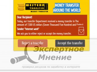 MONEY TRANSFER AROUND THE WORLD Today our transfer Department received a money transfer in The amount of 7580 US dollars