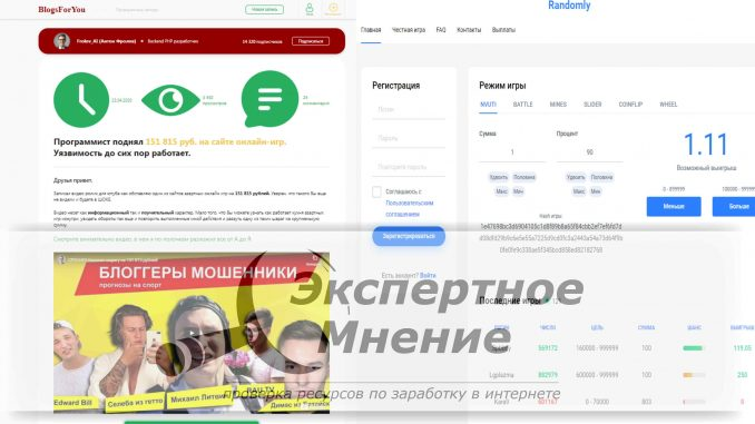 Randomly и Frolov AI Антон Фролов Backend PHP разработчик