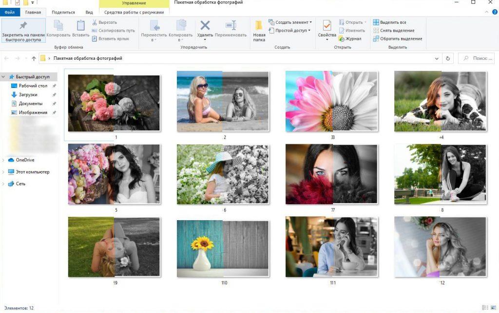 как сделать пакетную обработку в фотошопе