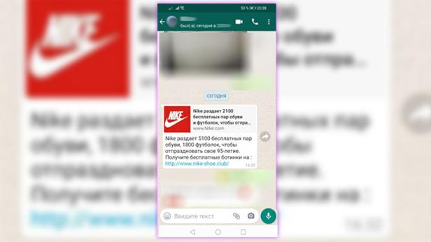 Nike раздает обувь