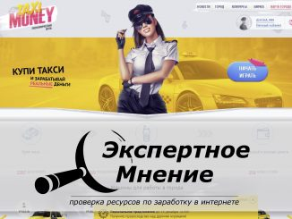 TAXI Money игра отзывы